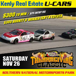 Kenly Real Estate to Title Sponsor UCAR Division at the 2016 Thanksgiving Classic